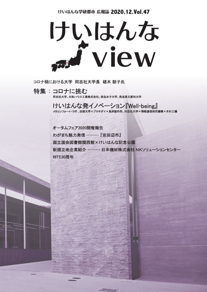 view_vol.47